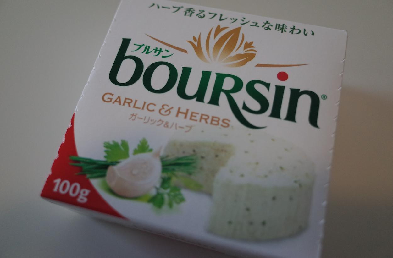 ブルサンチーズ