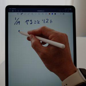 iPad Pro、iPad Pro12、ApplePencil、アップルペンシル